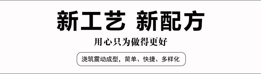 耐火预制件-新详情_02.jpg