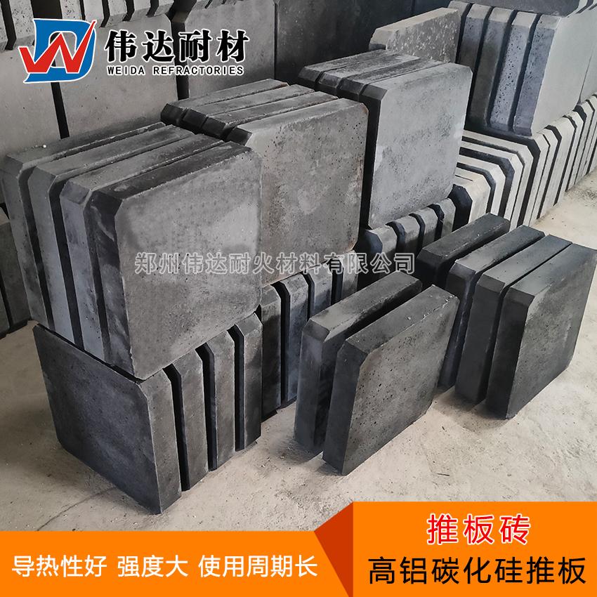 碳化硅质推板砖